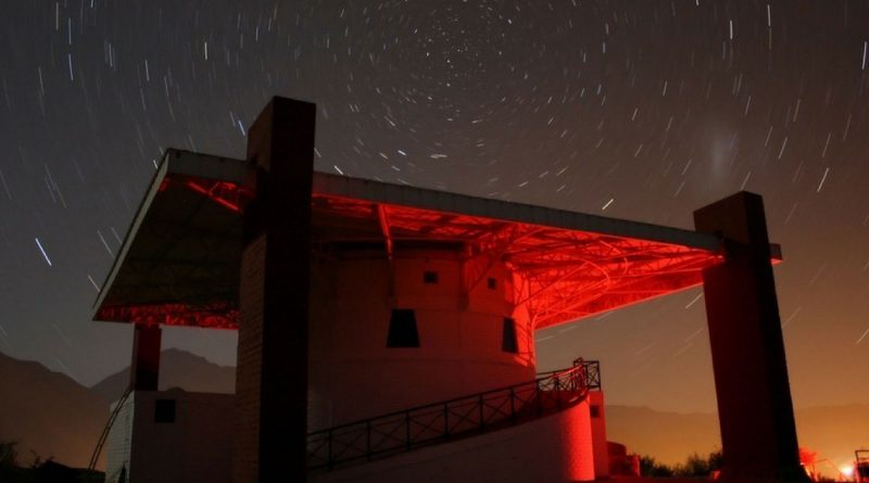 Chile 2019 Stargazers Dream Eclipse Elqui Valley Stargazing